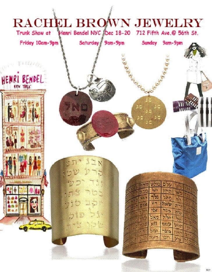 rachel brown jewelry trunk show at henri bendel 39 s dec 18