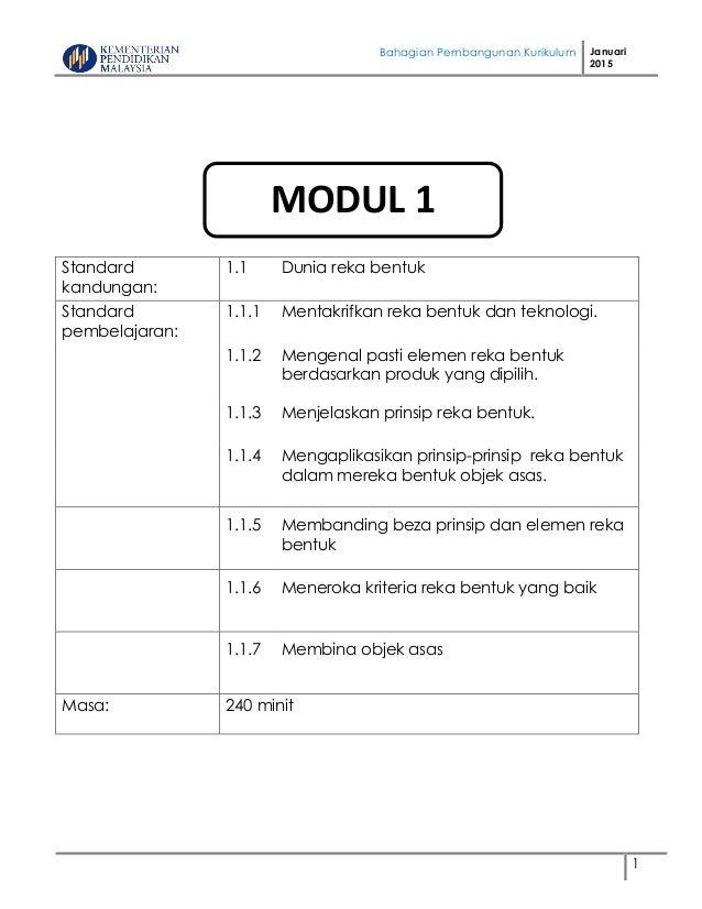 Bahagian Pembangunan Kurikulum Januari 2015 1 Standard kandungan: 1.1 Dunia reka bentuk Standard pembelajaran: 1.1.1 Menta...