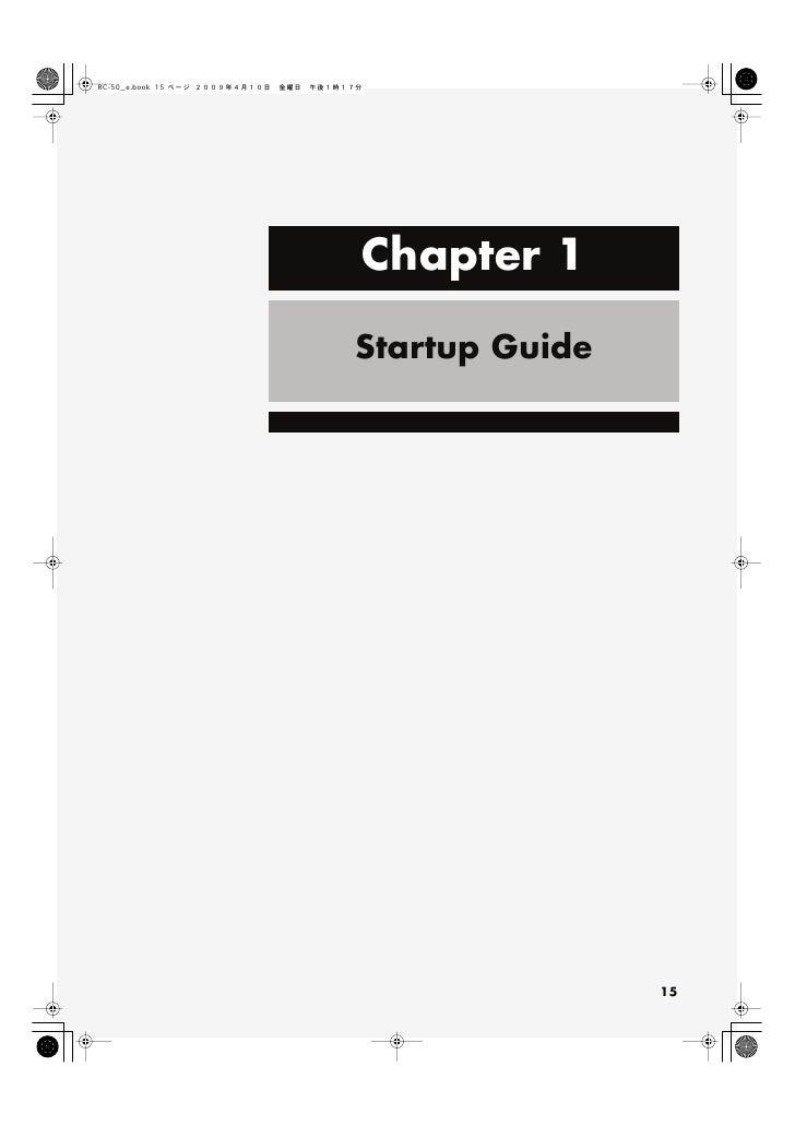 Chapter 1                            Startup Guide Chapter 1 Startup Guide                                               15