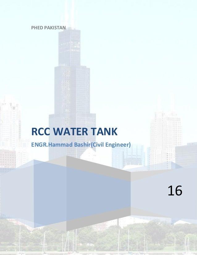 Rcc tank for Rcc home show