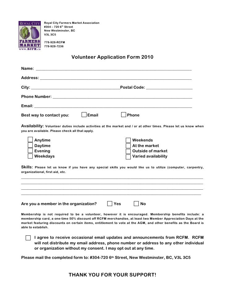 Rcfm 2010 Volunteer Application Form Application Form Ema on application meaning in science, application to date my son, application trial, application for rental, application to join a club, application approved, application for scholarship sample, application clip art, application template, application to join motorcycle club, application cartoon, application in spanish, application service provider, application submitted, application to rent california, application for employment, application to be my boyfriend, application database diagram, application error, application insights,