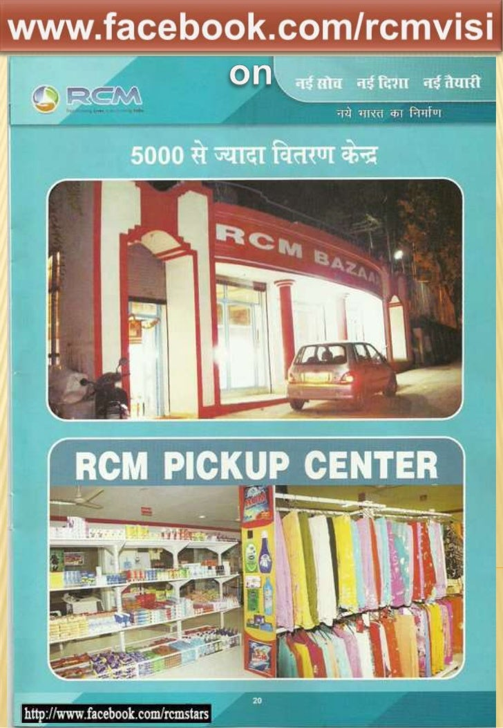 Used Book Store Business Plan