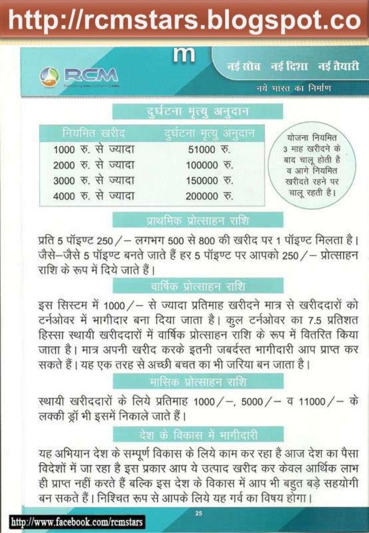 Hindi Plan B Book In Pdf Free Download