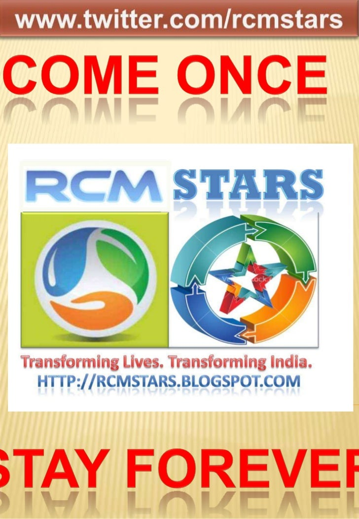 New RCM Products Price List 2018