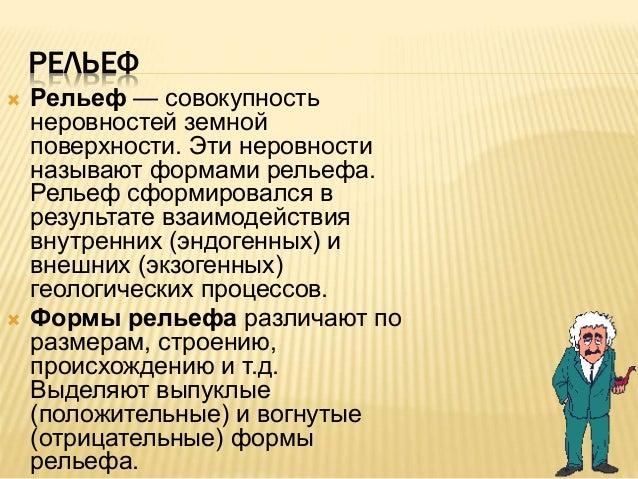 istoriya-buryatii-uchebnik-9-klass-otveti-na-voprosi