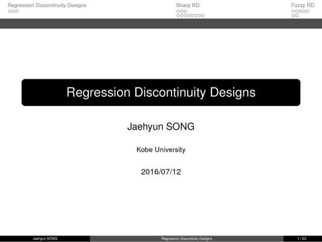 回帰不連続デザイン(Regression Discontinuity Design, RDD)