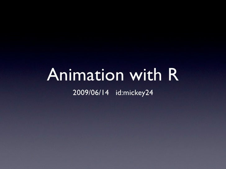 Animation with R