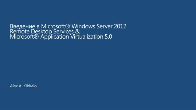 Component Architecture                                            Remote Desktop                                          ...