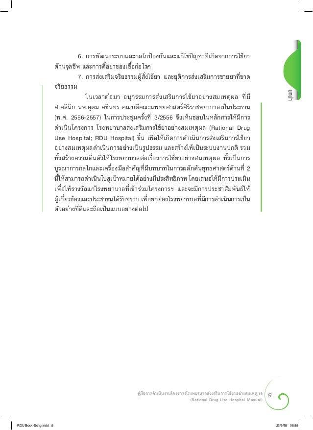 book \\'First