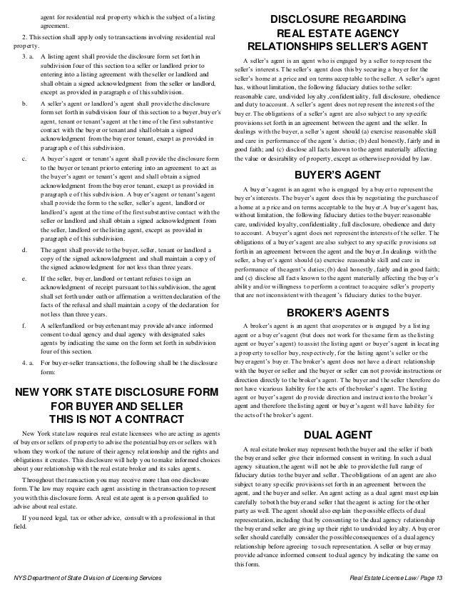 uea essay guidelines