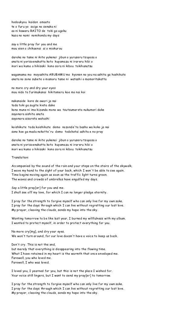 Aimer 'Re pray' Lyrics