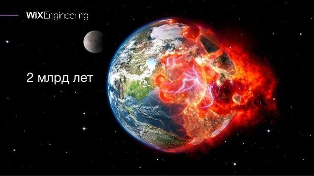 JS Fest. Роман Якобчук. React, взгляд в будущее Slide 3