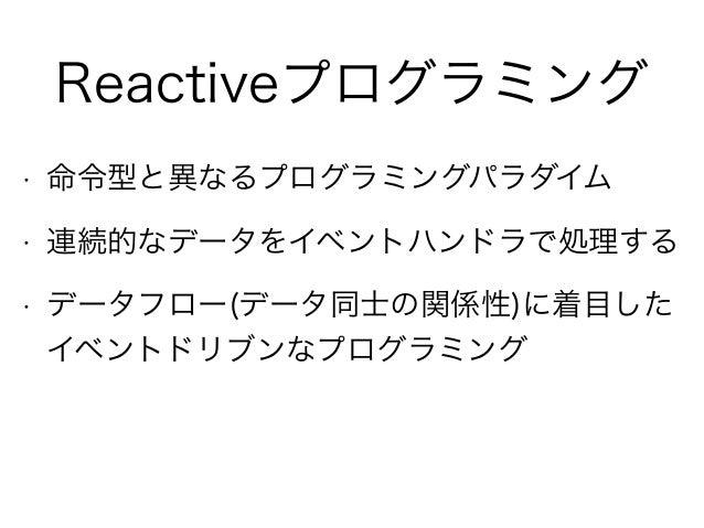 Reactive Webアプリケーション - そしてSpring 5へ #jjug_ccc #ccc_ef3