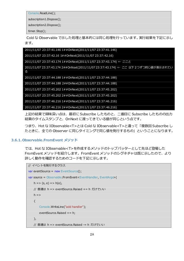 Console.ReadLine();        subscription1.Dispose();        subscription2.Dispose();        timer.Stop();      Cold な Obser...