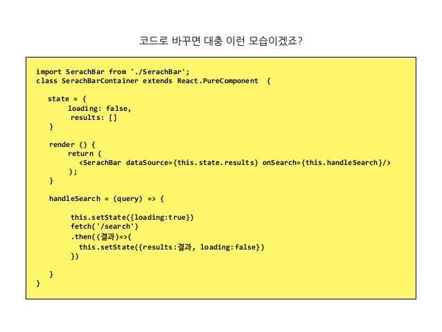 importSerachBarfrom'./SerachBar'; classSerachBarContainerextendsReact.PureComponent{  state={  loading:...