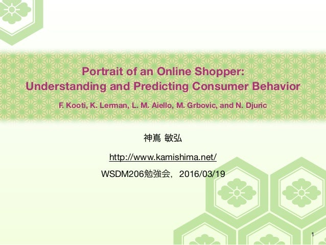 Portrait of an Online Shopper: Understanding and Predicting Consumer Behavior F. Kooti, K. Lerman, L. M. Aiello, M. Grbovi...
