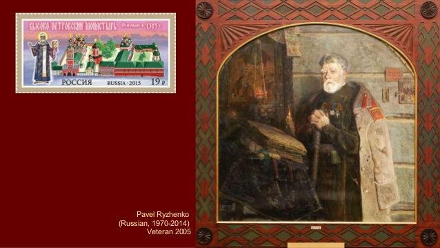 Reading133 Pavel Ryzhenko (1970-2014)