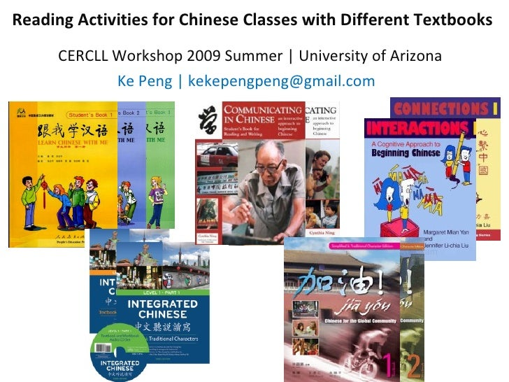 Reading Activities for Chinese Classes with Different Textbooks  CERCLL Workshop 2009 Summer | University of Arizona Ke Pe...