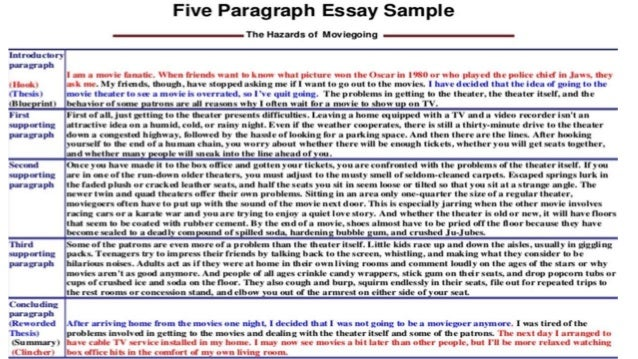 Essay on cow in sanskrit language