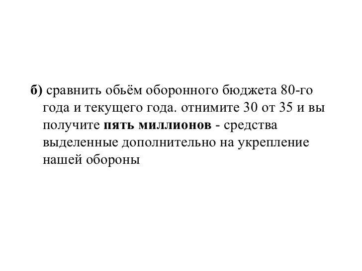 download Современная
