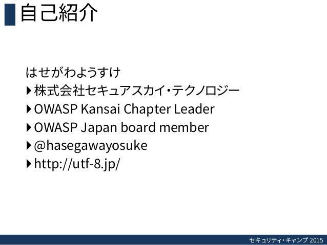 JavaScript難読化読経 Slide 2