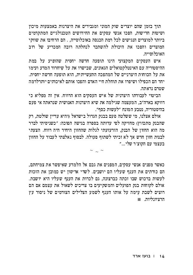 ארד בועז 311 התחרות פברואר בחודש9003,הכריזהעבאיראן ביותר הנמכר יתון,Hamshahri,על תחרותהשואה ...