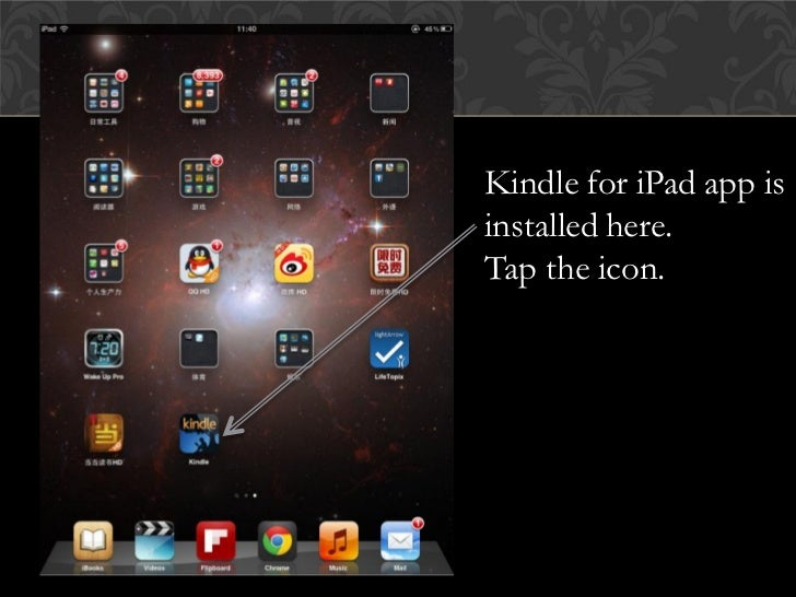 Free Kindle Reading App Is Awesome To Read Books with ...