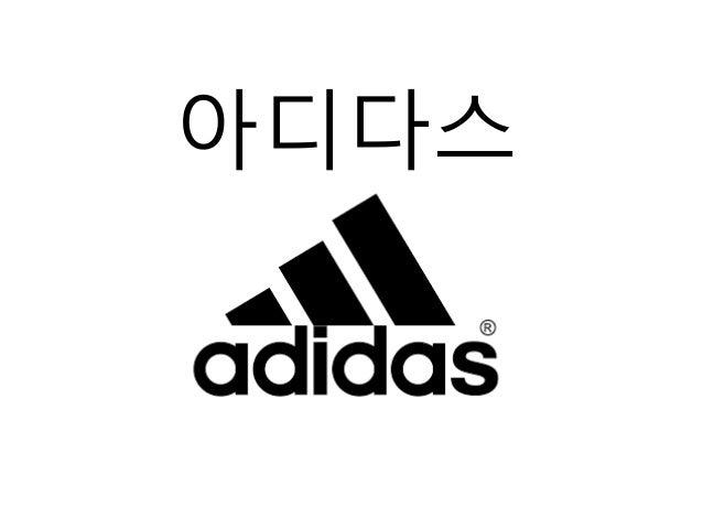 Readkoreanpt1logos