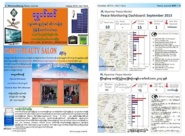 Khonumthung journal Oct 2013 Slide 2