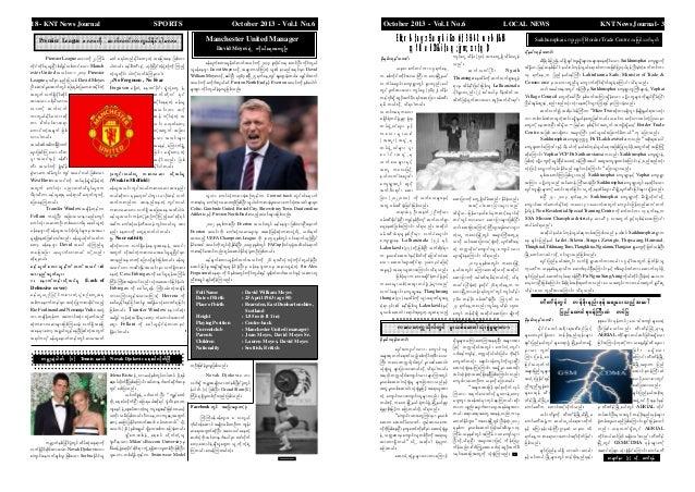 Khonumthung journal Oct 2013 Slide 3