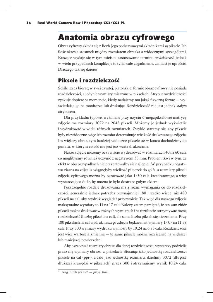 free юридическая психология