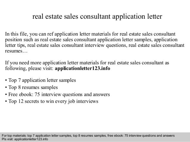 Real estate sales consultant application letter