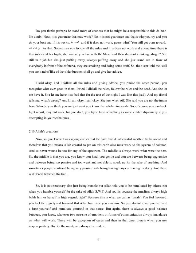 12 13 - Personal Essay Thesis Statement Examples