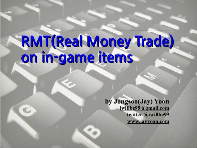 RMT(Real