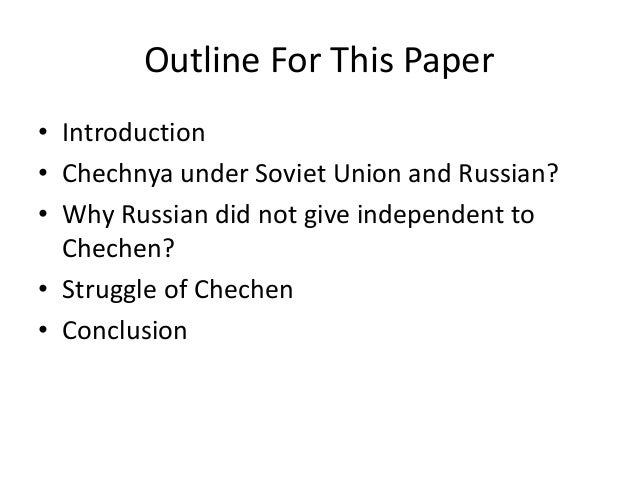 History of the Soviet Union (1982–91)