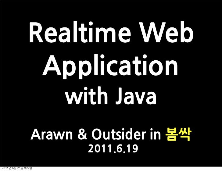 RealtimeWeb                Application                         withJava               ArawnOutsiderin봄싹                   ...