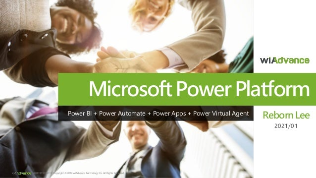 MicrosoftPowerPlatform Reborn Lee 2021/01 緯謙科技 版權所有 Copyright © 2019 WiAdvance Technology Co. All Rights Reserved. Power B...