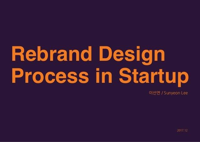 Rebrand Design Process in Startup 이선연 / Sunyeon Lee 2017.12
