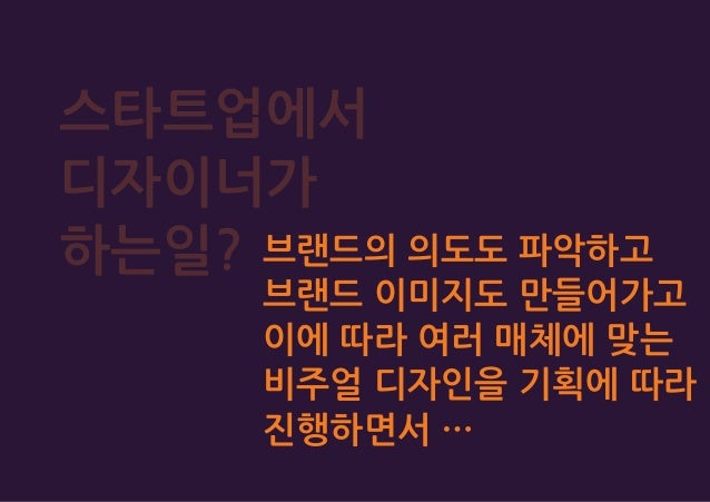 Fin 이선연 / Sunyeon Lee 2017.12
