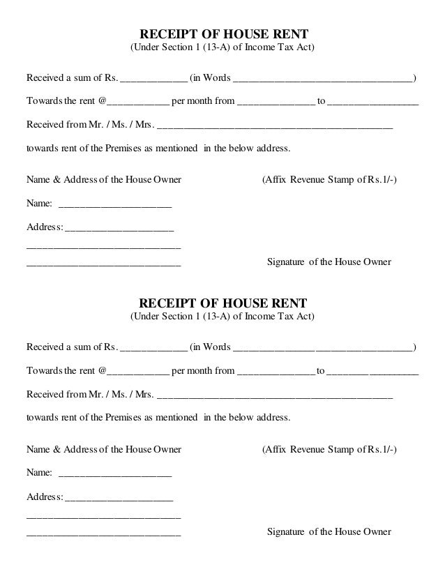 Receipt ofhouserent autosaved – House Rent Receipt