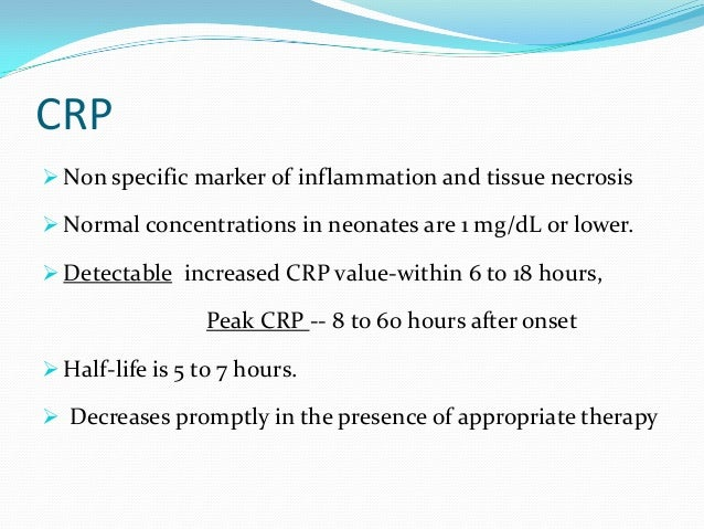 What is a normal range for CRP levels?