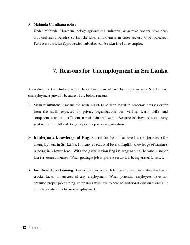 dreams college essay key points