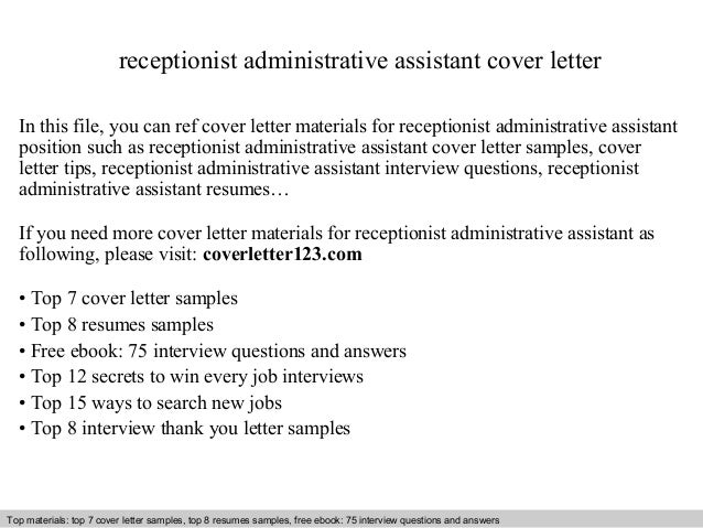 Receptionist Administrative Assistant Cover Letter