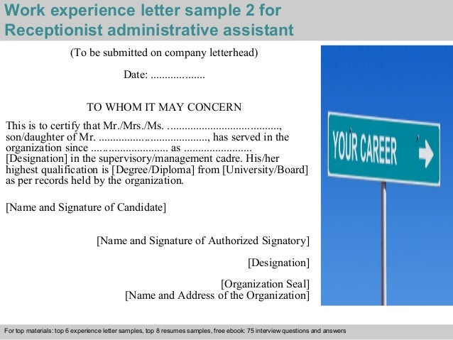 Receptionist administrative assistant experience letter 3 work experience letter sample 2 for receptionist yelopaper Images