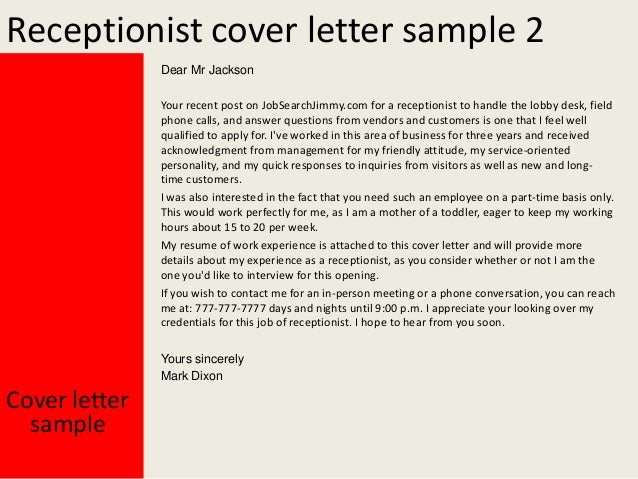Receptionist cover letter – Sample Receptionist Cover Letter