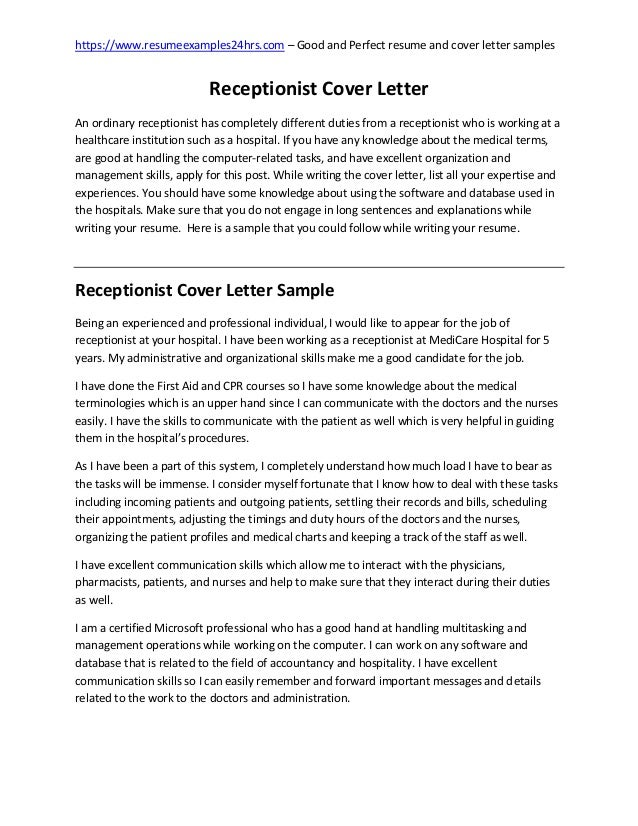 receptionist cover letter samples