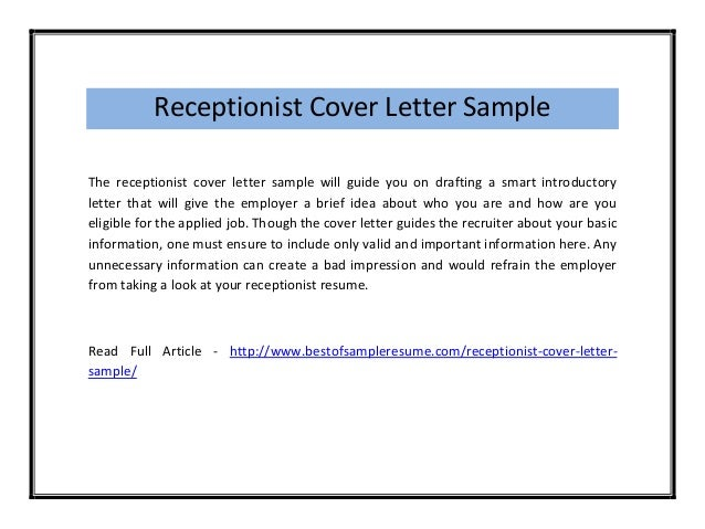 receptionist sample cover letter