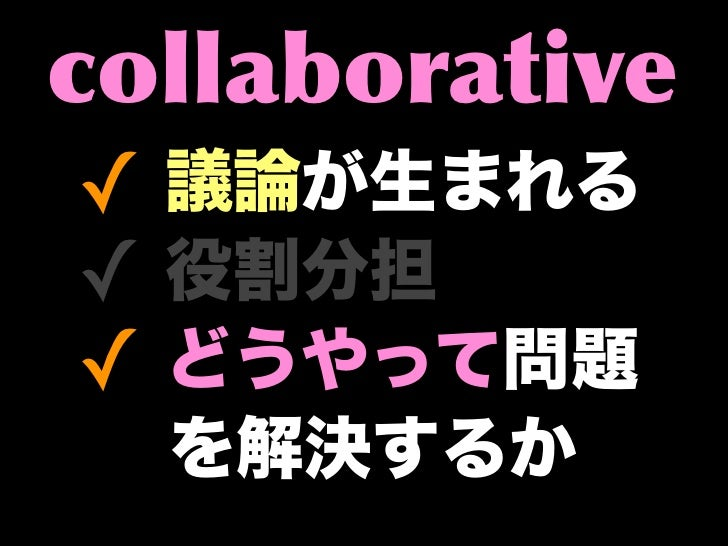 * catalyst* collaborative* challenging