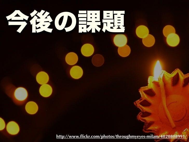 札幌Ruby会議02 ビジネスセッション1 「大学教員はレシピ先輩たりうるのか 」