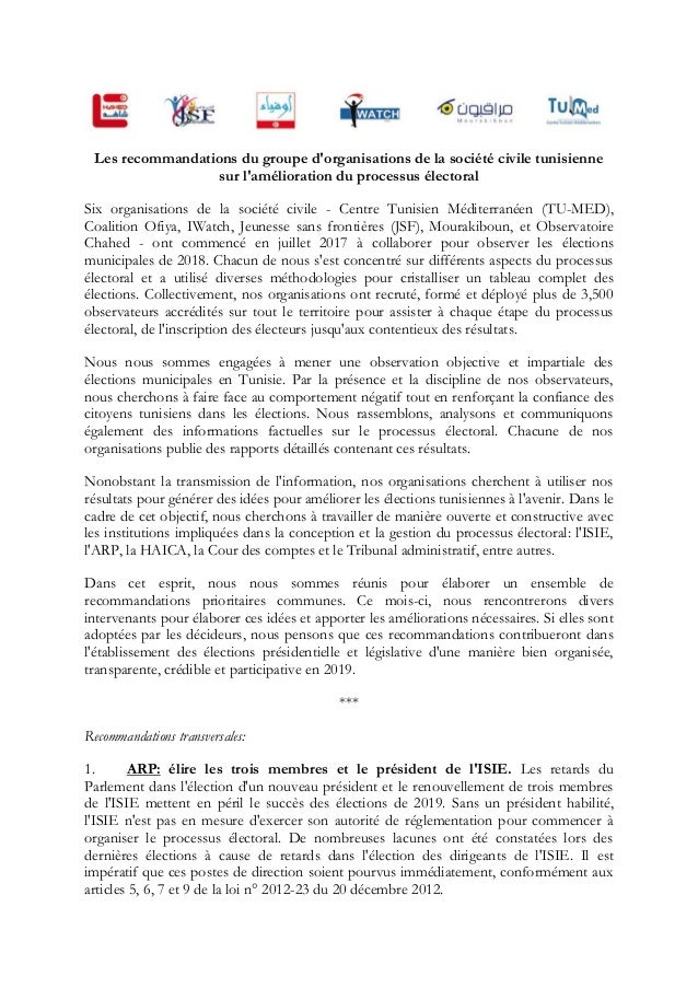 Les recommandations du groupe d'organisations de la société civile tunisienne sur l'amélioration du processus électoral Si...
